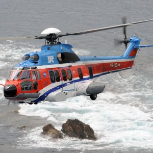 VNH South recognised for flight hour milestone as more EC225s arrive