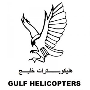 Qatar launches plan to offer helicopter sightseeing tours