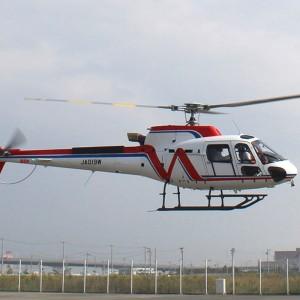 Nishi Nippon Airlines takes delivery of H125