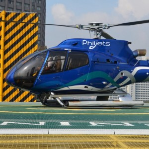 Taiwan Leasing Firm to Finance Fifth H130 for PhilJets