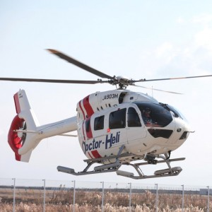 Airbus H145 enters the Japanese market