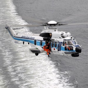 Japan Coast Guard orders two more H225