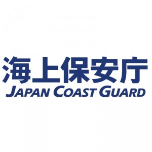 Japan Coast Guard acquires four Bell 505s