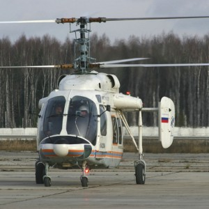 Russian Helicopters to supply new helicopters to Almaty Rescue Service