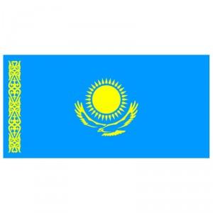 UK to advise Kazakhstan on aviation regulation