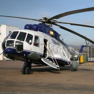 Ghana's President commissions four new Mi-171SH