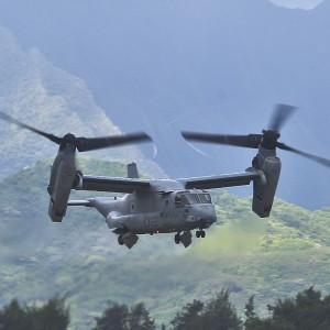 Marine Corps adds MV-22 Osprey