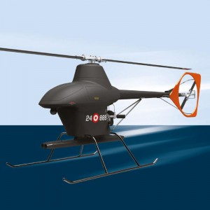 TAI launches an armed unmanned helicopter