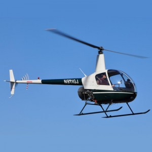 Helicopter flight school opens at Pineville Municipal Airport