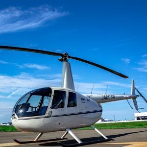 AirX starts new link between Tokyo Heliport and Tokyo Narita Airport