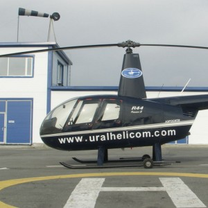 Uralhelicom wins approval for R44 overhauls in Russia