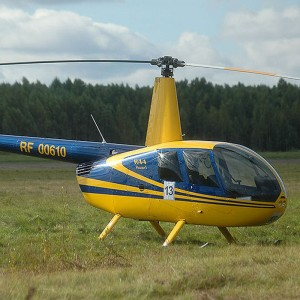Transas gets approval for Russia's first R44 Flight Training Device