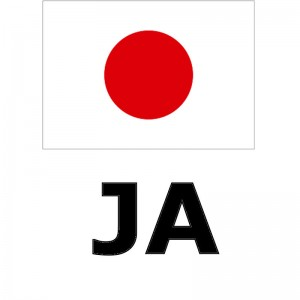 Register Update – Japan – January 2011