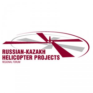 Regional forum on joint Russian-Kazakh helicopter projects to be held Wednesday