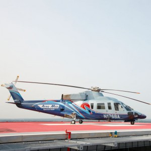 Spectrum Health Aero Med helicopter moving to Traverse City