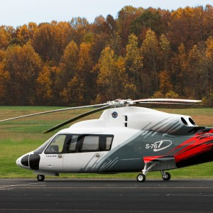 Sikorsky S-76D simulator enters service