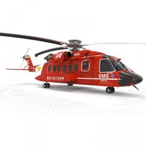 Korea National 119 Rescue to receive S92