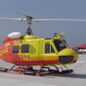 Vector Aerospace offers customizable UH-1 Upgrade Program