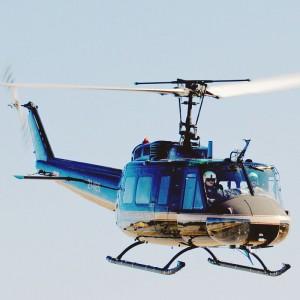 Three Huey IIs delivered to US Customs & Border Protection