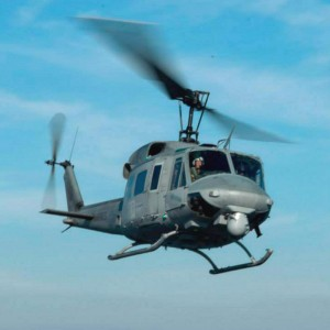 Naval Aviation Center for Rotorcraft Advancement at Patuxent River to close?