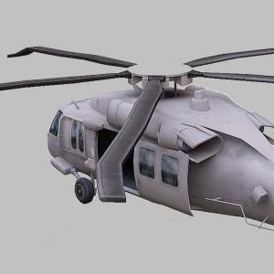 Pakistan returns helicopter used in Bin Laden operation