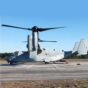 Israel to review Osprey for SAR and covert operations